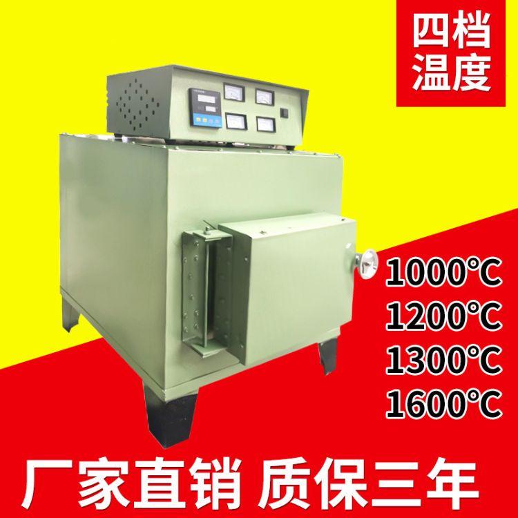 骏前SX2-2.5-10 箱式电阻炉 实验电炉 高温炉1200℃ 马弗炉