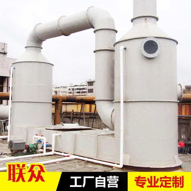 玻璃钢净化塔 厂家直销玻璃钢酸雾净化塔喷淋塔废气处理设备