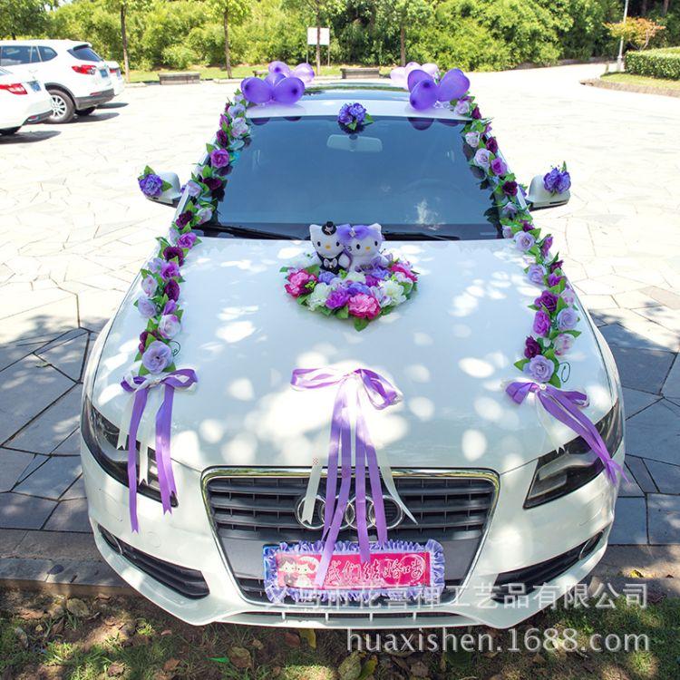 结婚婚车装饰套装车头花车装饰仿真花新娘车花车队布置用品婚庆