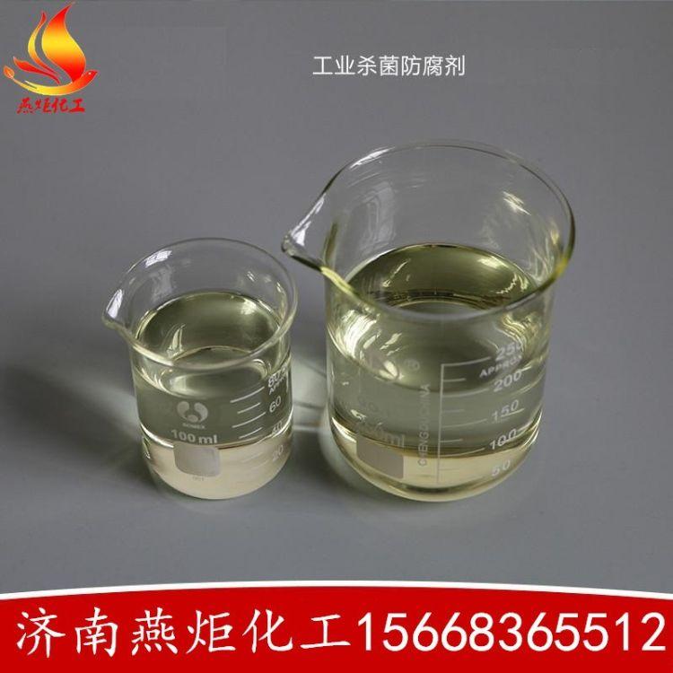 高含量卡松杀菌剂 工业防腐剂现货销售