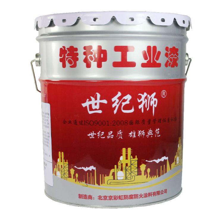 水性工业氯化橡胶漆 13930820763