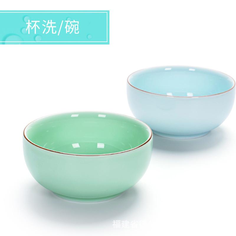 小号笔洗茶洗茶碗杯洗花盆饭碗 功夫茶具配件 陶瓷茶道套装