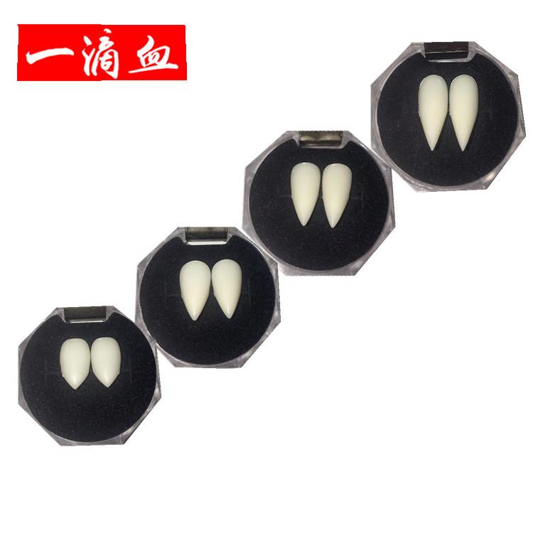 万圣节假牙长尖款微黄色吸血鬼假牙僵尸牙舞会道具鬼屋装扮