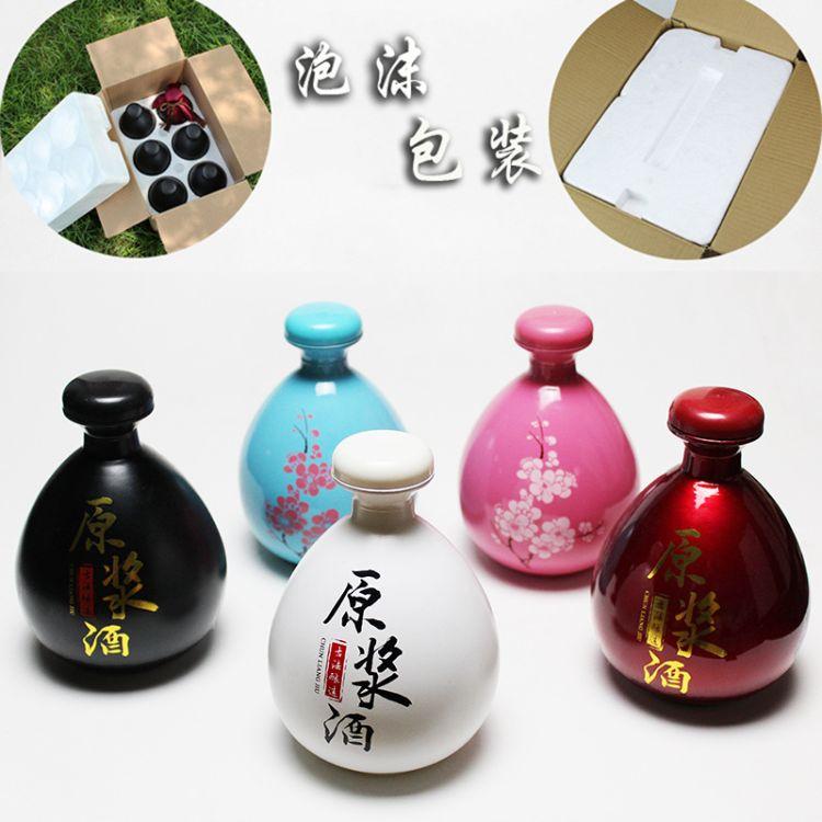 厂家直销一斤酒坛仿古陶瓷酒瓶500ml酒壶酒罐1斤玻璃散酒瓶可定制