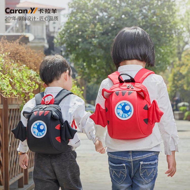 卡拉羊幼儿园书包男宝宝3-6岁儿童背包防走失防丢失1-3岁双肩包
