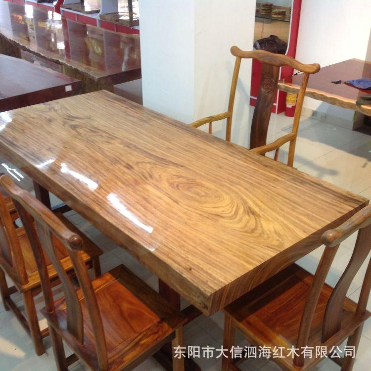 红木实木家具乌金木办公桌大板桌 '餐桌'非州花梨桌椅组合批发
