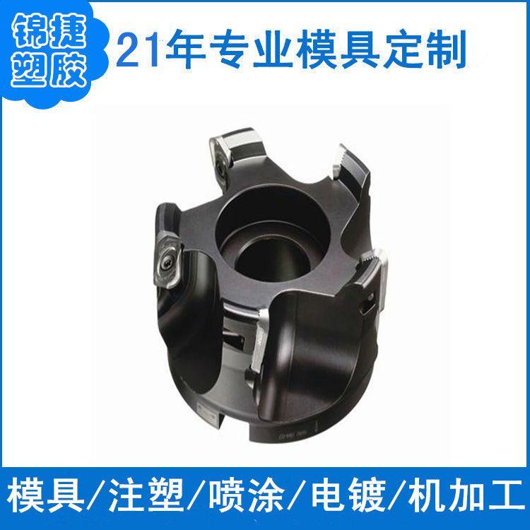 东莞厂家定制铝合金加工产品五金配件高精密机械零件来图加工订做