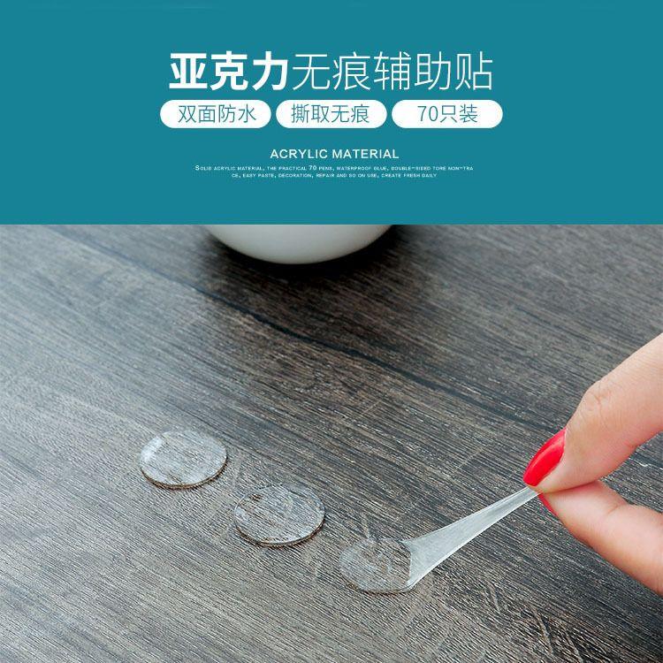 创意超粘强力防水小胶片贴 亚克力圆形无痕透明双面胶70只