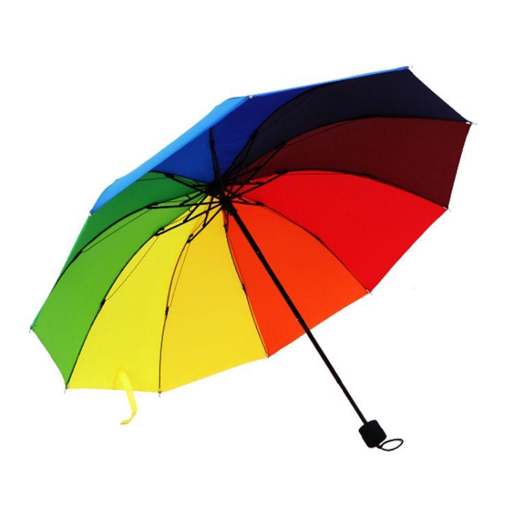 新款太阳伞防紫外线遮阳伞三折彩虹折叠伞晴雨伞创意厂家批发定制