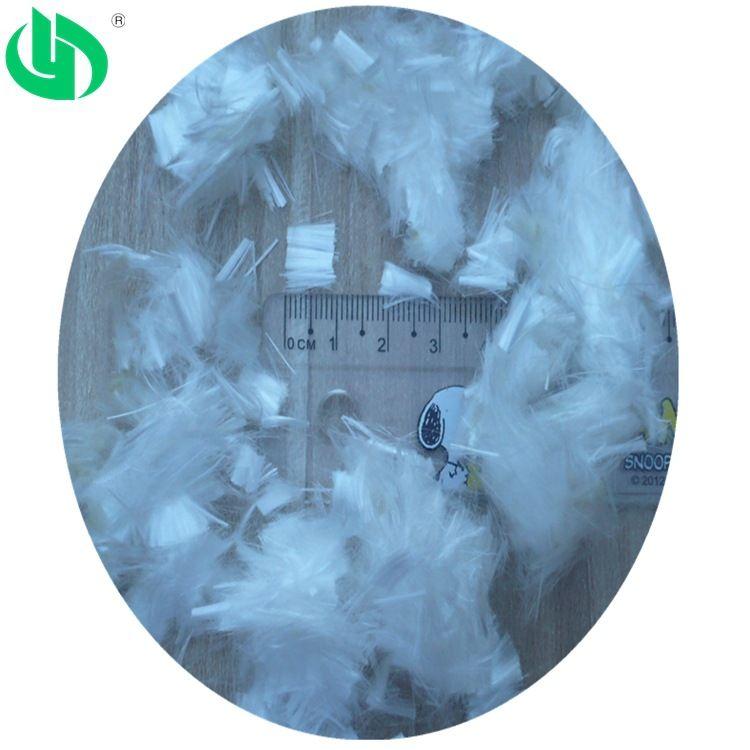 【厂家直销】国产可乐丽高强高模维纶聚乙烯醇纤维-9mm(抗裂)