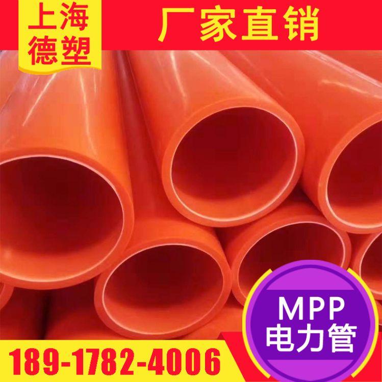 江苏mpp电力管 电力管厂家