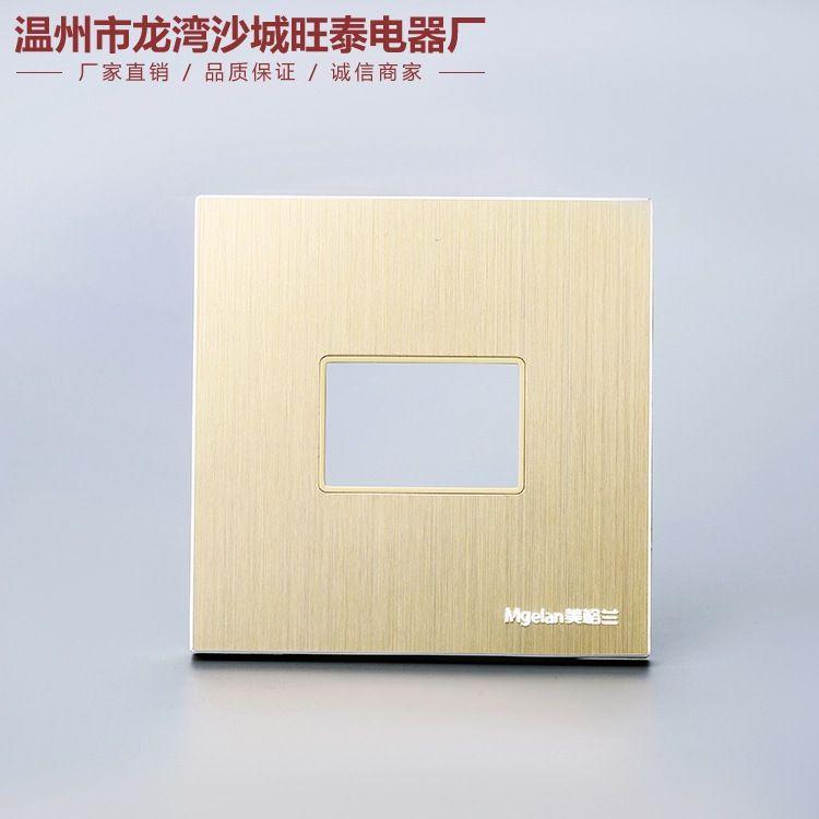 优质M6金铝拉丝墙壁面板插座配件 86一位面板 精工细作价格公道