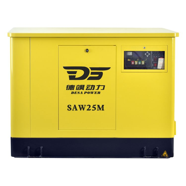 380v可车载 工厂备用25kw 汽油发电机 无声移动静音然油发电机