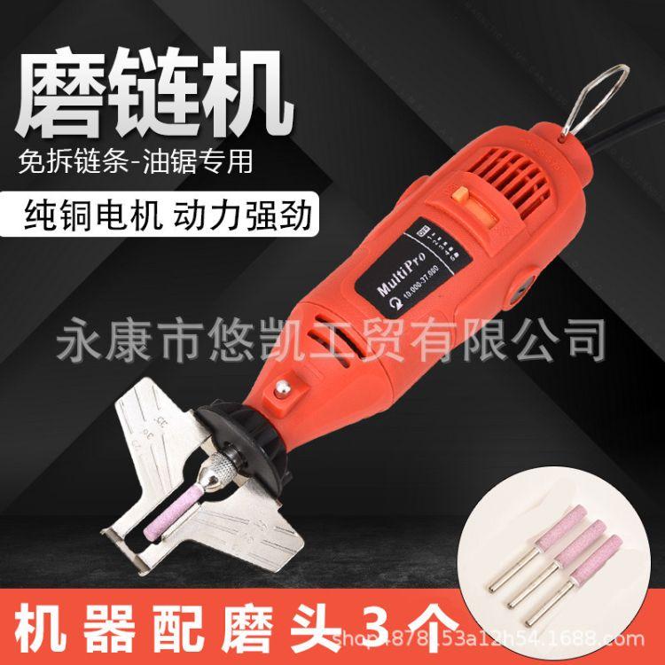 磨链机油锯链条电动磨伐木锯电链锯机器汽油锯磨齿机锉刀迷你电磨