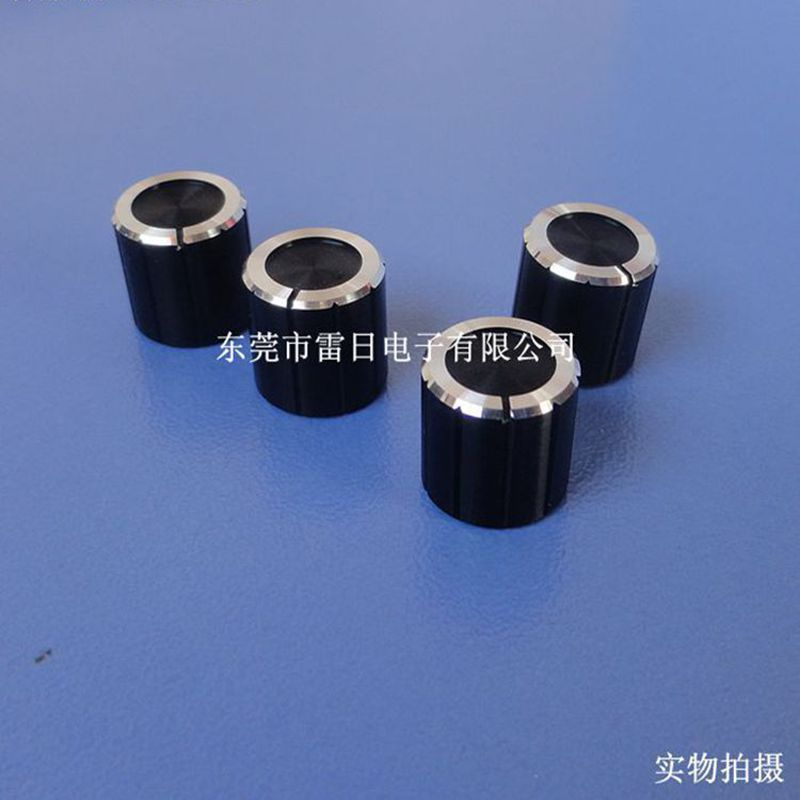 电位器旋钮条纹形1110可调电阻帽音量按钮帽厂家直销