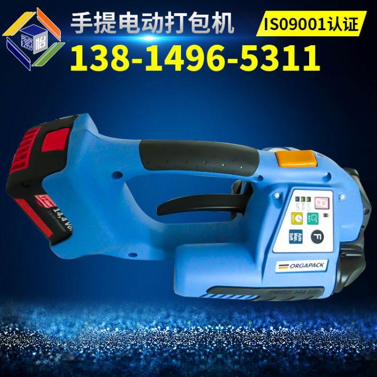 嘉怡 手提电动打包机 塑钢带打包机供应