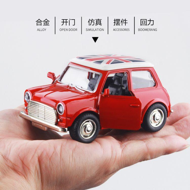 合金车模迷你汽车模型批发价格 mini小汽车饰品批发零售