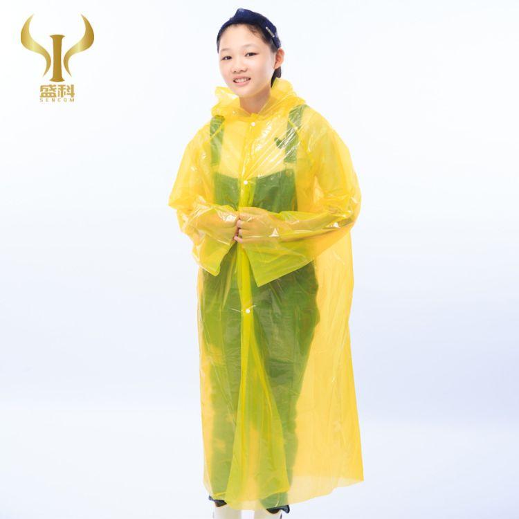 厂家批发供应一次性雨衣 可定做防风防雨 外贸雨衣
