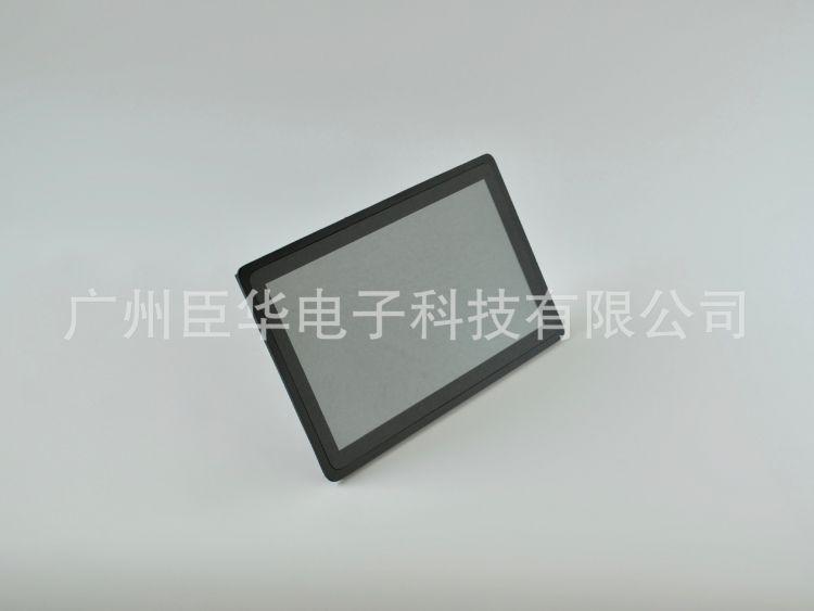 嵌入式 13.3寸电容触摸一体机电脑
