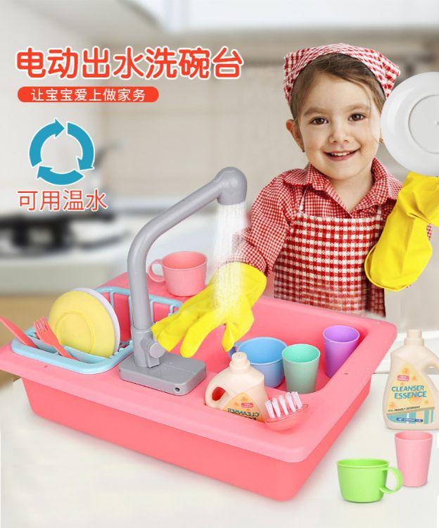 跨境爆款儿童电动出水洗碗机仿真冰淇淋糖果手推车过家家厨房玩具