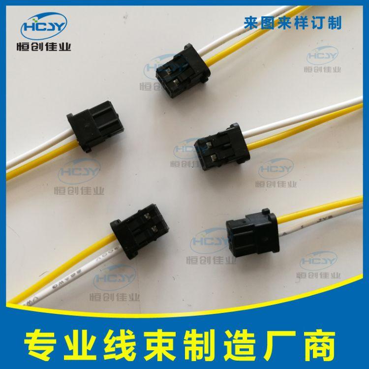 厂家供应:美尚美(C2507)2P电池专用连接端子线1007PVC电子线