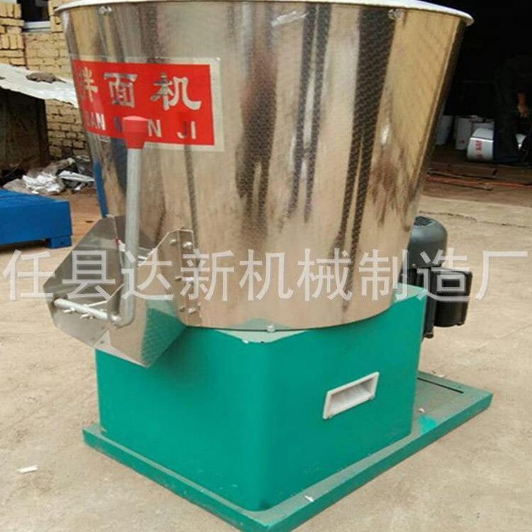 达新机械 自动拌面机 商用拌面机 15公斤拌面机 小型拌面机厂家