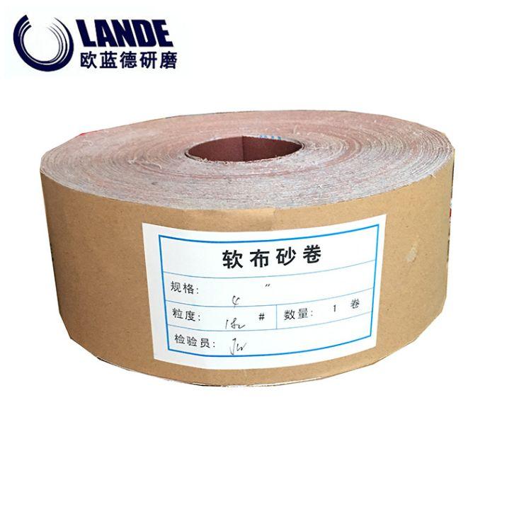 欧蓝德 JB-5软布卷 砂布卷 手撕布 木工打磨砂布卷4.5寸115mm