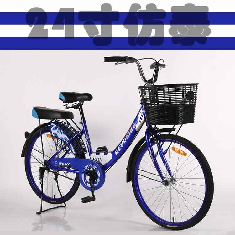厂家批发24寸仿泰公主自行车成人女士休闲车男女通勤zxc城市单车