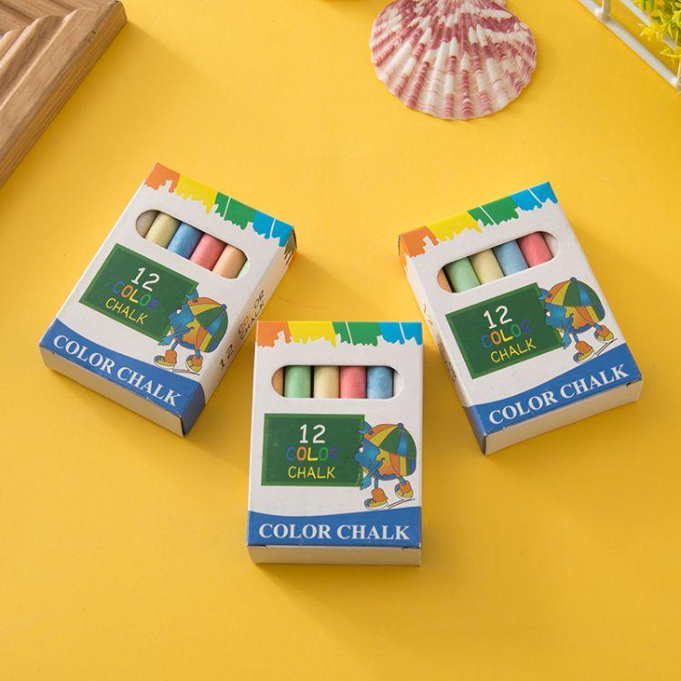 儿童彩色粉笔 老师教学用具学习用品无尘粉笔12支装厂家直销