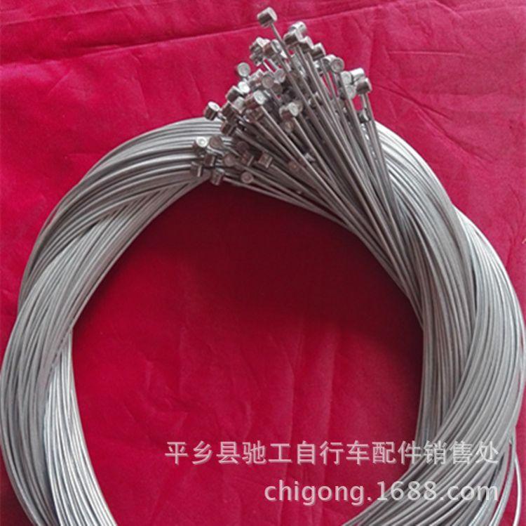 定做 线芯电动自行车刹车内线芯单车钢丝闸线2.0/2m电动车配件