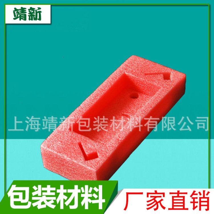 【靖新】厂家直销防静电珍珠棉异性加厚  - 塑料包装棉填充棉--