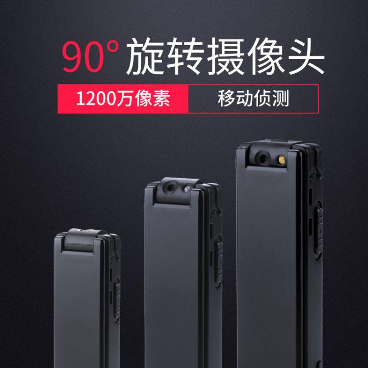 T20 微型高清数码摄像头安防监控摄像头运动dv小照相机