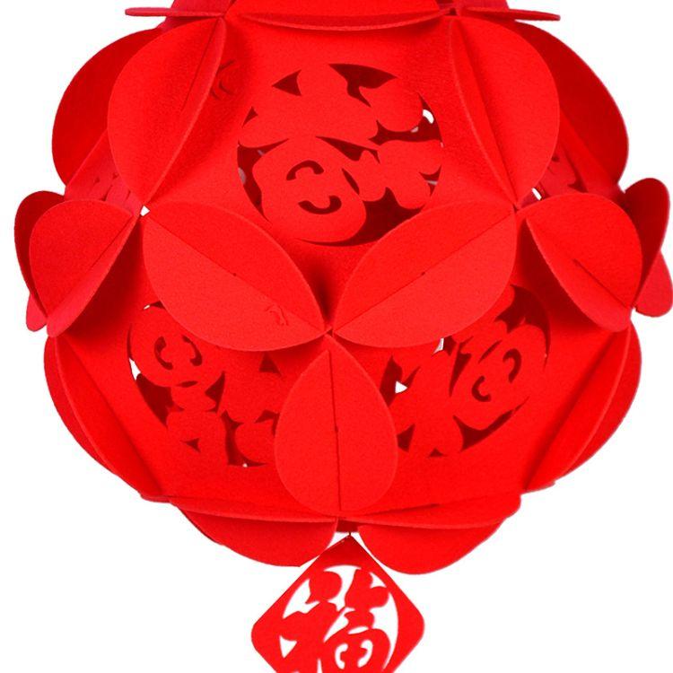厂家批发装饰拉花布置花球无纺布新房灯笼福字节日红绣球新年灯笼