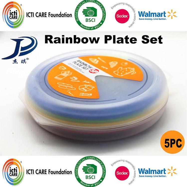 乐创意时尚便携塑料餐盘野餐水果盘 进口环保套装HPP513S5