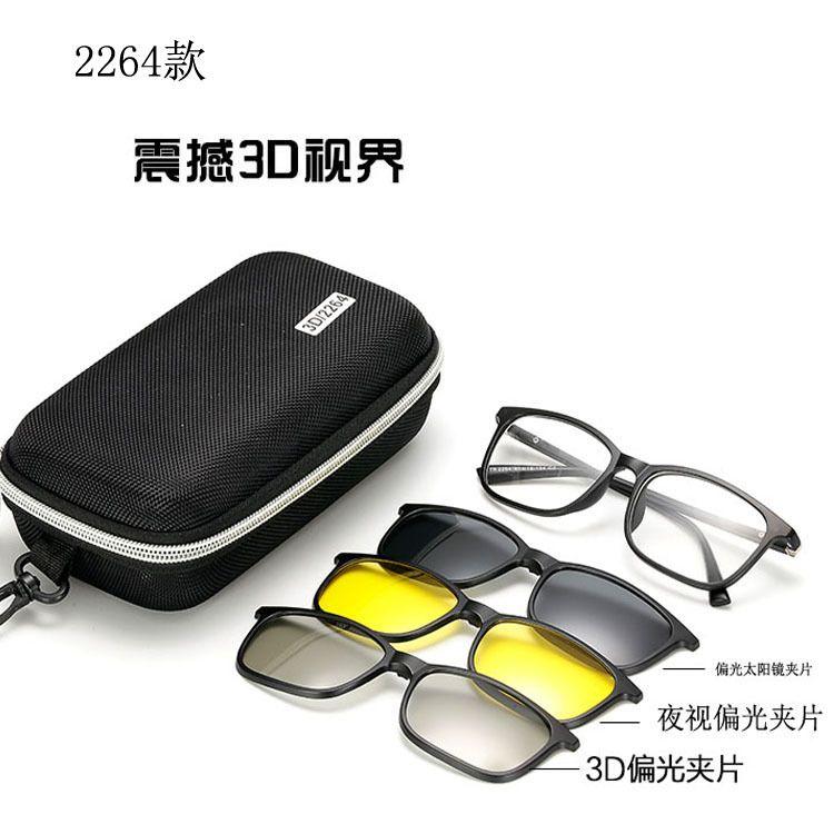 2018新款 偏光太阳镜 时尚墨镜 3D眼镜 多功能夹片