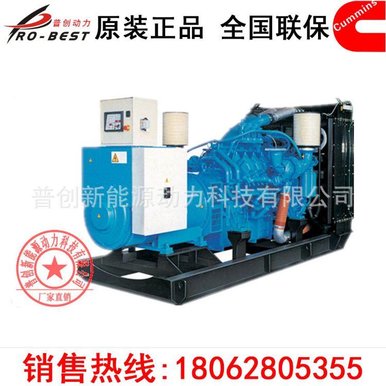 20kw家用天然气发电机组 发动机 燃气发电机组 厂价直销