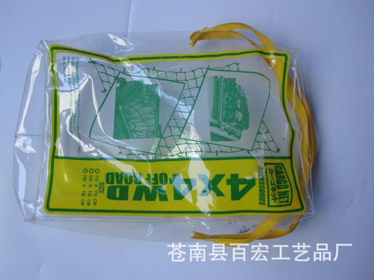 订制各类PVC玩具袋 PVC礼品袋 PVC文具袋