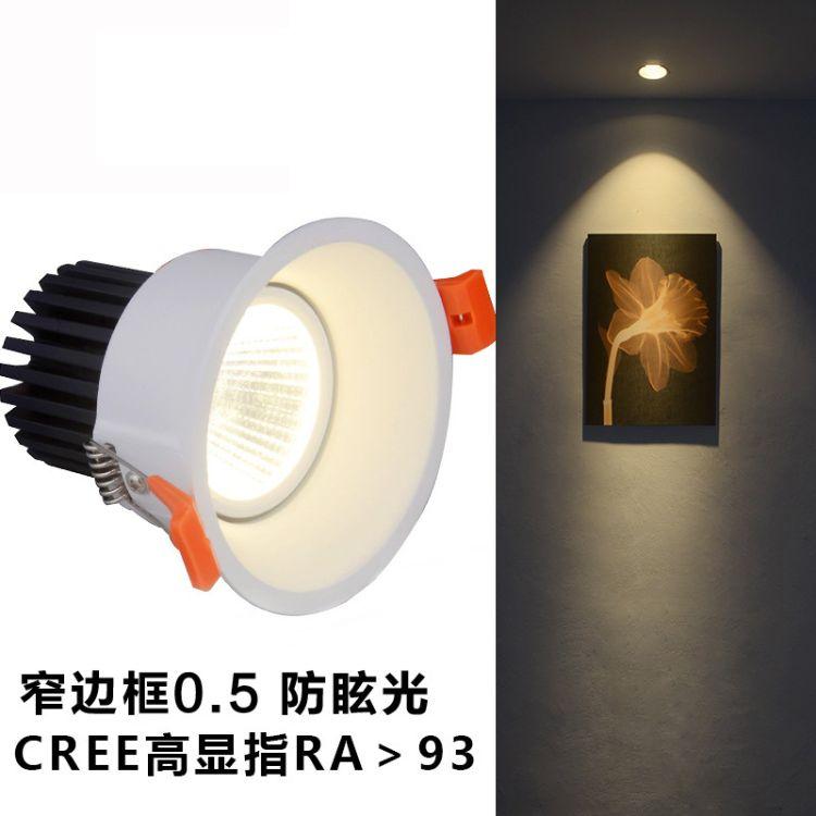 LED射灯嵌入式客厅室内灯调光酒店工程cob射灯天花灯过道走廊筒灯