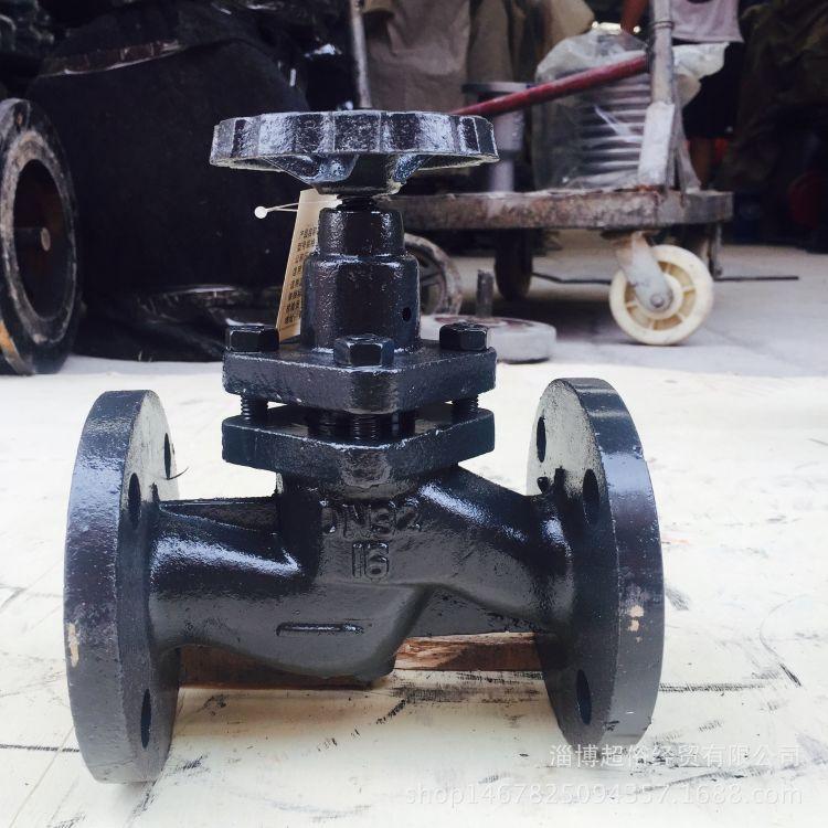 厂家直销品质保证 柱塞阀U41S-16 柱塞阀 铸钢/铸铁柱塞阀DN100