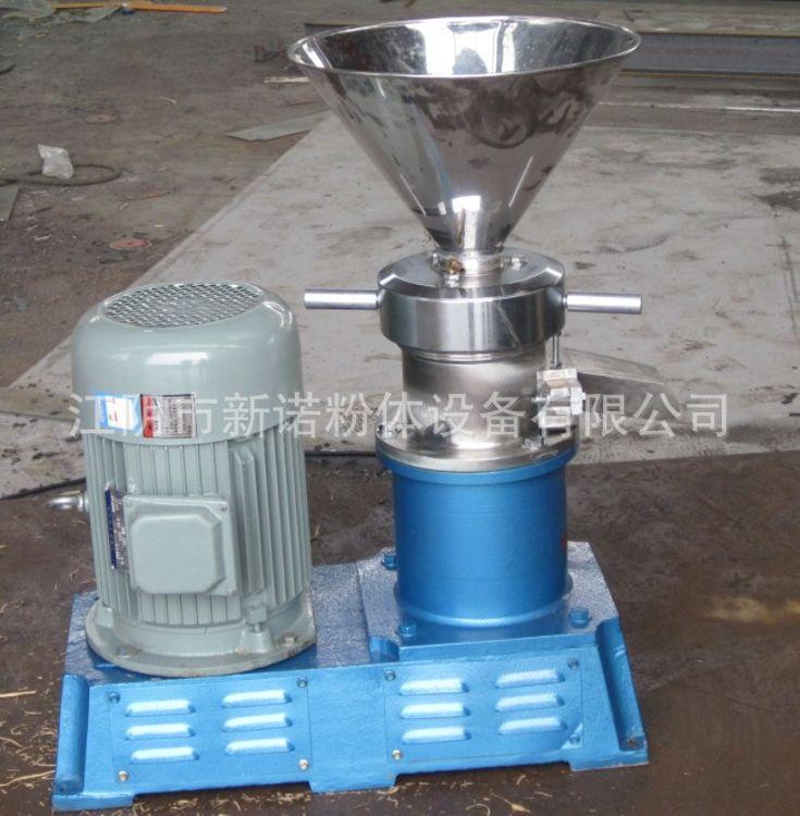 不锈钢胶体磨 食品磨浆机