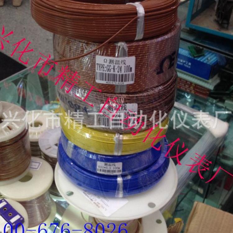 台湾进口K型热电偶线 四氟测温线 KX型感温线 补偿导线 2*X0.3mm