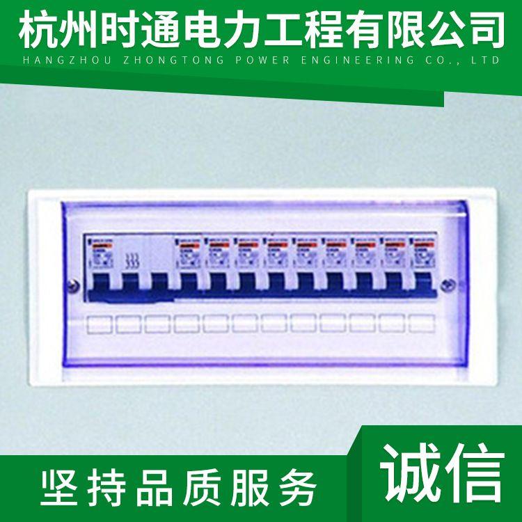 维护配电房  模数化终端结合电器PZ30系列服务 时通电力上门安装检测试验
