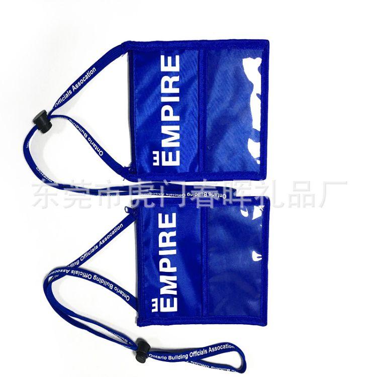 春晖   提花易拉扣织带挂绳   彩色高强度织带挂绳  多款式