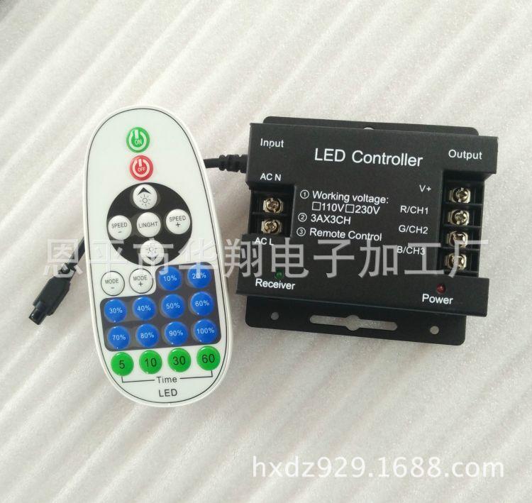 长期供应 红外23键高压led调光器 铁壳大功率可控硅调光器