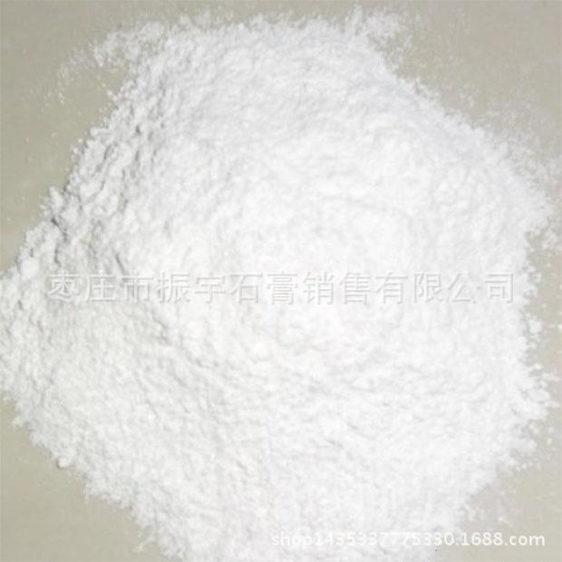 供应优质 食用粉 食用级石膏粉 【山东好货源】