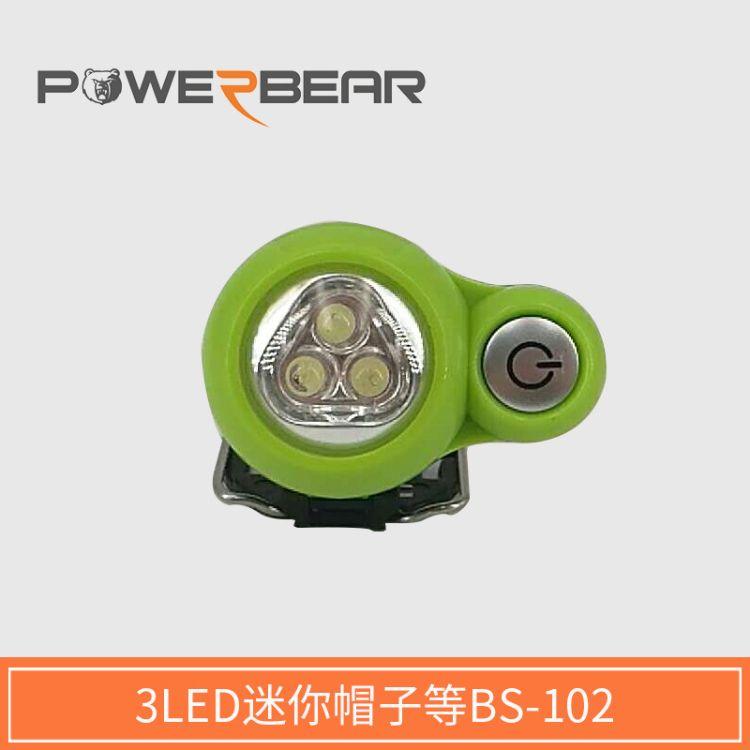 工厂促销款3led迷你头灯 多色塑料外壳选轻巧带电池多功能帽子灯