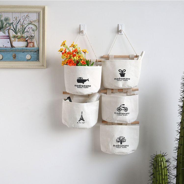 可爱布艺收纳袋宿舍挂袋墙挂式门后收纳挂袋墙上悬挂式壁挂储物袋