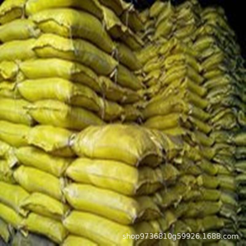 厂家供应抗氧剂BHT 抗氧化剂264  T501含量99%防老剂264