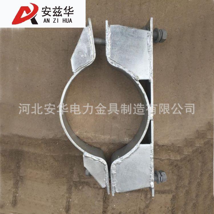 安华专业生产电力金具 抱箍 横担金具拉线棒 U型抱箍 现货