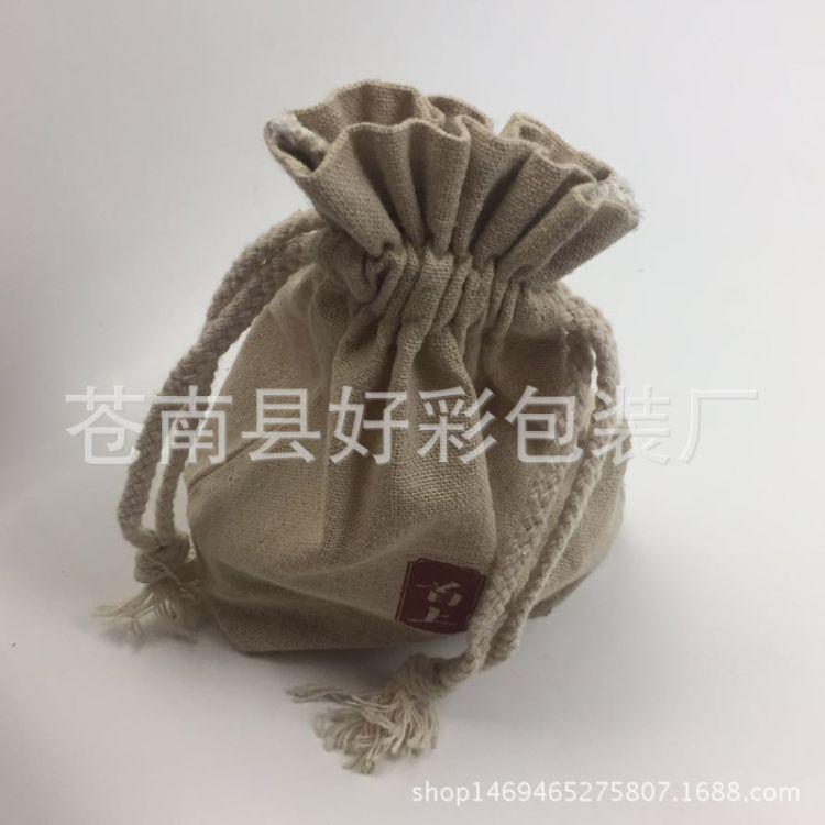 束口袋抽绳全棉收纳棉布袋定制双抽绳圆底帆布袋子米袋小布袋可印